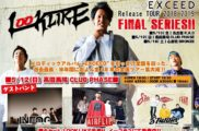 2019/05/12(SUN)@高田馬場CLUB PHASE